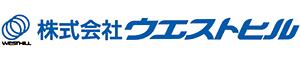 株式会社ウエストヒル採用サイト|広島県広島市の金属熱処理業の会社
